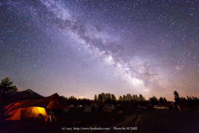 星に手の届く丘キャンプ場