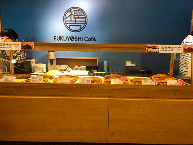 fukuyoshicafe