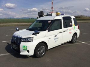 観光タクシー